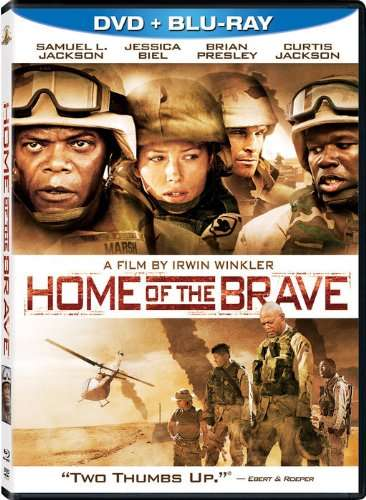 50 brave cent home movie